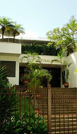 Sede Asociación Cultural Humboldt Caracas